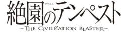 Zetsuen no Tempest Wiki