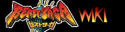 Beast Saga Archives