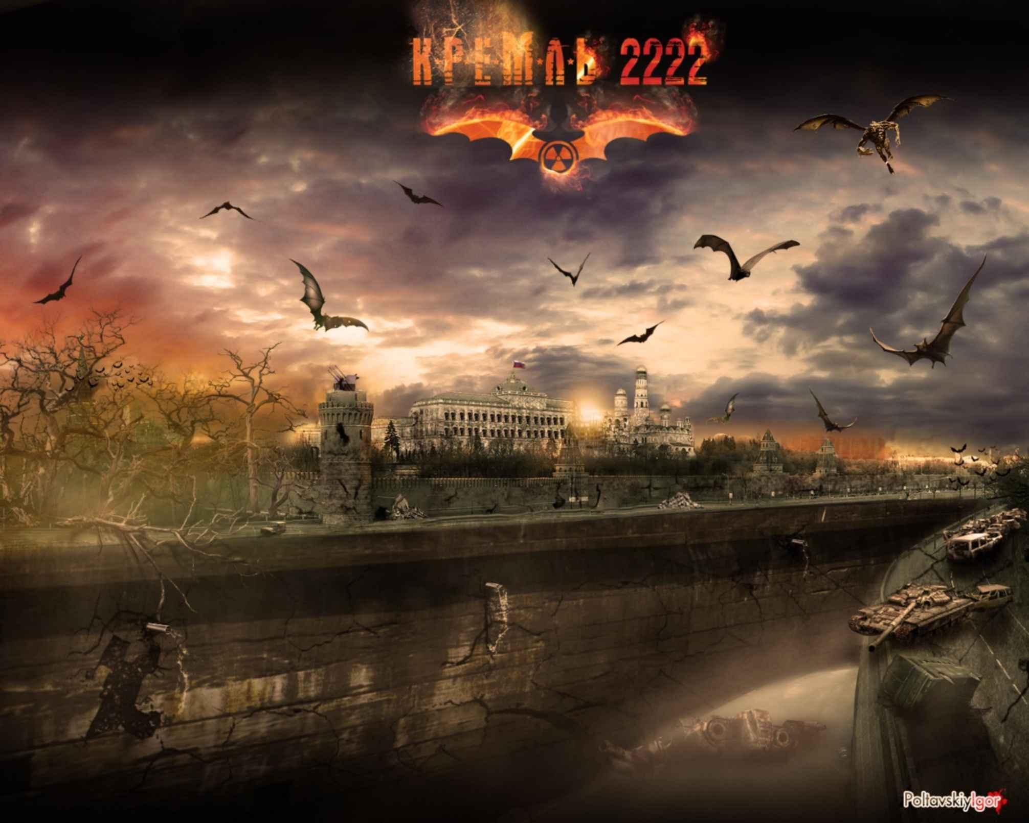 владислав выставной кремль 2222 книги