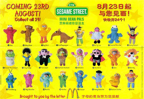 Sesame Street Birthday Party besides Sesame Street Coloring Pages further Sesame Street Coloring Pages moreover Generosita also Sesame Street Happy Meal Mini Bean Pals. on oscar and rosita