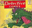 Detective Comics Vol 1 252