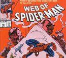 Web of Spider-Man Vol 1 84