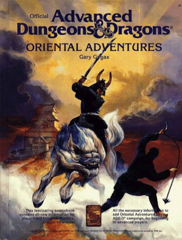 Oriental_Adventures_1st_Edition.jpeg