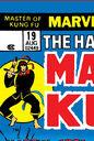 Master of Kung Fu Vol 1 19.jpg