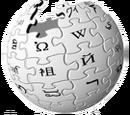 ウィキペディアン