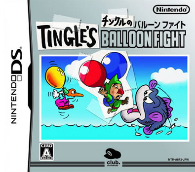 Tingle%27s_Balloon_Fight_DS_cover.jpg