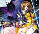 Beat Blades Haruka