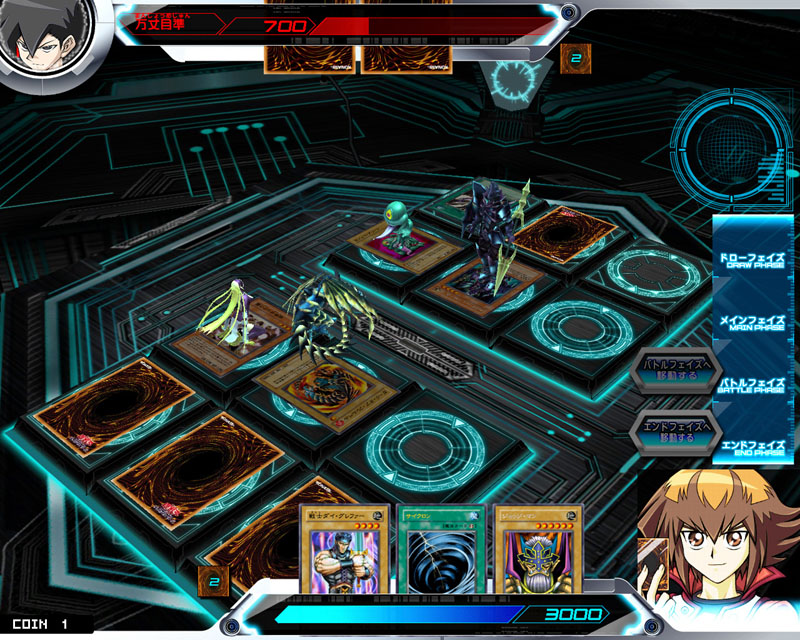 Yu-Gi-Oh Games for the PC