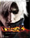 DMC2StrategyGuide.png