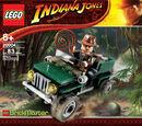 20004 Jungle Cruiser