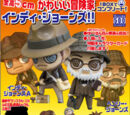 Indiana Jones One Coin Figure Series