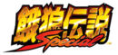 Gdspecial logo.jpg