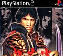 Onimusha 2: Samurai's Destiny Images