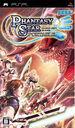 Phantasy Star Portable Cover.jpg