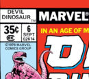 Devil Dinosaur Vol 1 6/Images