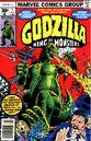 Godzilla Vol 1 1.jpg