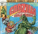 Godzilla Vol 1 7