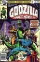 Godzilla Vol 1 19.jpg