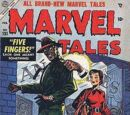 Marvel Tales Vol 1 131