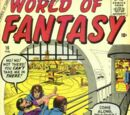 World of Fantasy Vol 1 16