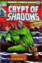 Crypt of Shadows Vol 1 5.jpg