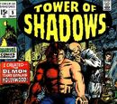 Tower of Shadows Vol 1 5