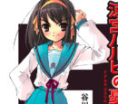 Haruhi Suzumiya Light Novel