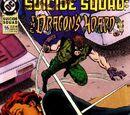 Suicide Squad Vol 1 55
