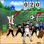 Captain Tsubasa Game