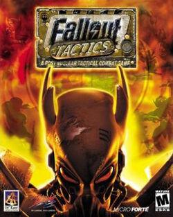 Fallout 2 Оружие Википедия