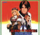 The King of Fighters 2000 (drama)