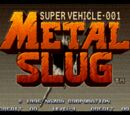 Metal Slug (series)