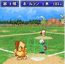Chocobo de Mobile - Baseball.png