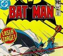 Batman Vol 1 333