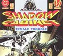 Shadow Cabinet Vol 1 2