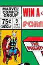 Thor Annual Vol 1 9.jpg