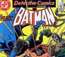Detective Comics Vol 1 562