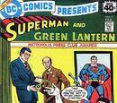 DC Comics Presents Vol 1 6