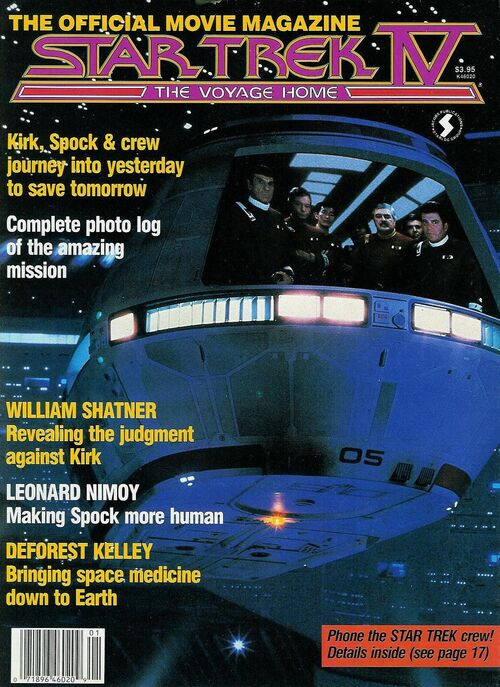 wiki empire film magazine