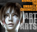 BIOHAZARD THE UMBRELLA CHRONICLES ART OF ARTS