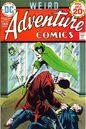 Adventure Comics Vol 1 434.jpg