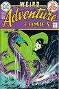 Adventure Comics Vol 1 436.jpg