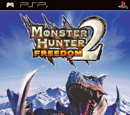 Monster Hunter Freedom 2 Images