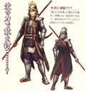 Kanetsugu-sw.jpg