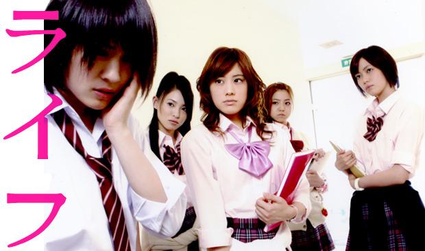 http://img2.wikia.nocookie.net/__cb20090331161102/drama/es/images/4/46/LIFE1.jpg