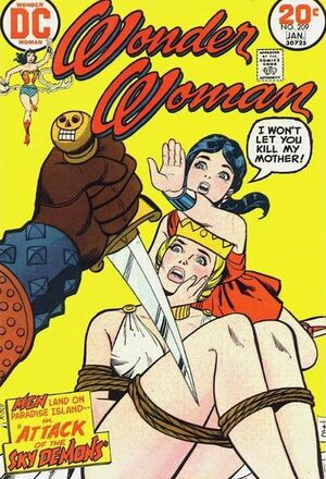 Wonder Woman Vol. 1: Blood (The New 52) (Wonder Woman (DC Comics Hardcover)), Az