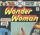 Wonder Woman Vol 1 222