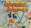 Wonder Woman Vol 1 258