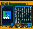 Rockman Complete Works 6 database