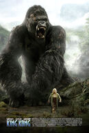 King Kong (2005 film)